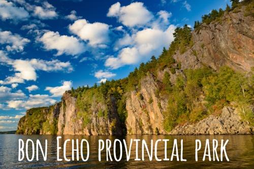 mazinaw rock bon echo provincial park
